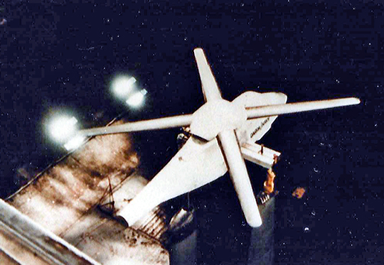 Sikorsky Archives XWing