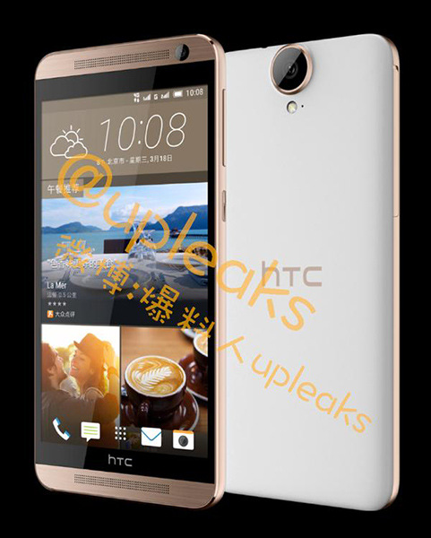 HTC One E9+ White