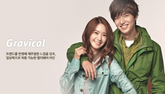 girls-generations-yoona-and-lee-min-ho-eider-spring-2013-collection