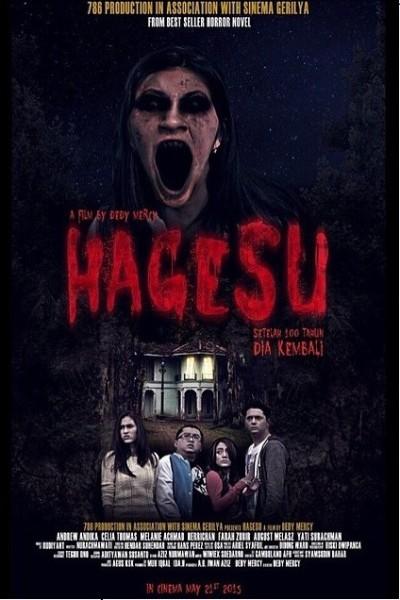 HAGESU POSTER