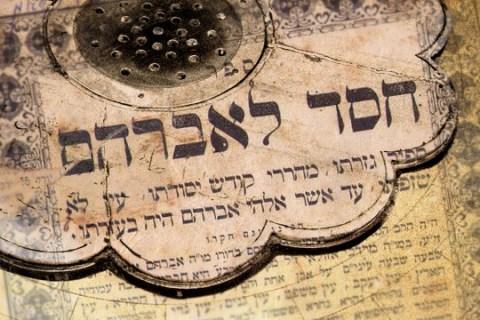 24 Хешвана — Йорцайт Раби Авраама Азулай