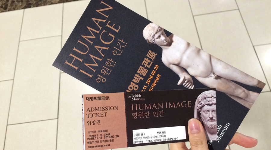 silentlyfree-seoul-arts-center-british-museum-exhibit-human-image-01