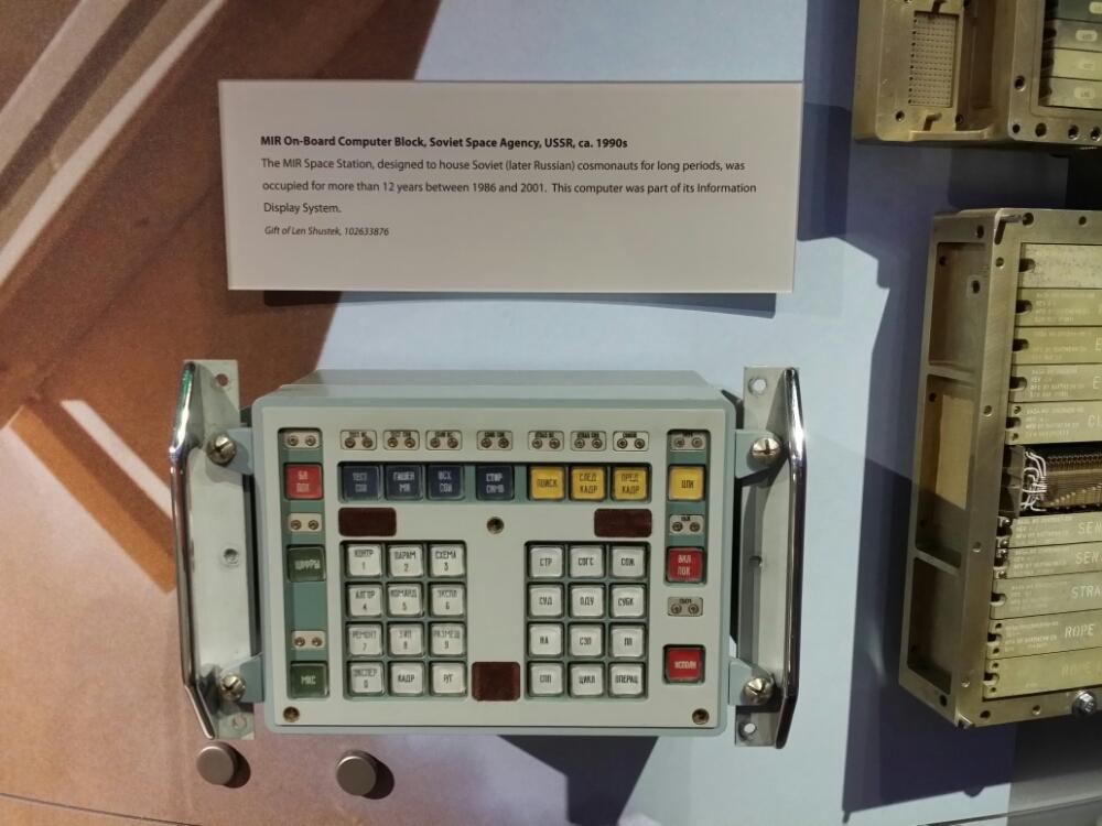 computer_history_museum_mir