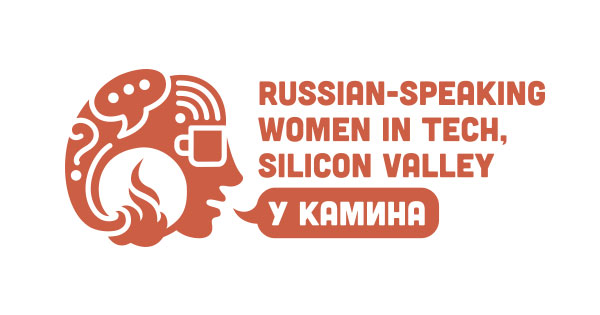 russian_speaking_woman_in_tech_silicon_valley