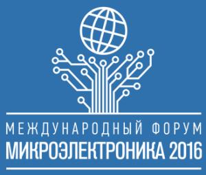 На конференции МИКРОЭЛЕКТРОНИКА 2016 в Алуште хотят доклады по MIPSfpga