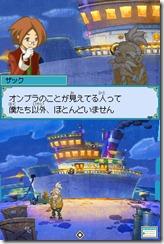 screen_img01_l_1r3ak[1]
