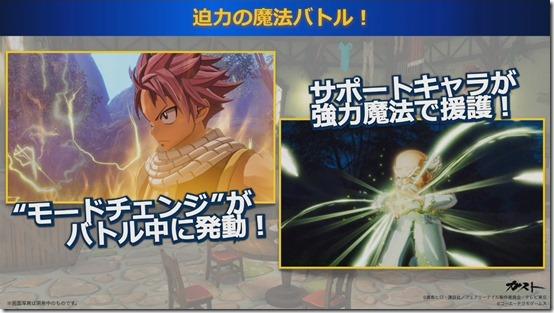 Fairy-Tail-Siliconera (4)