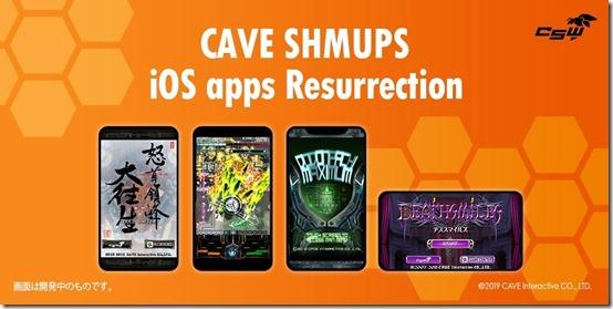 cave shmups ios revival