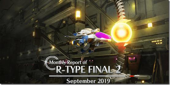 r type final 2 sep 1