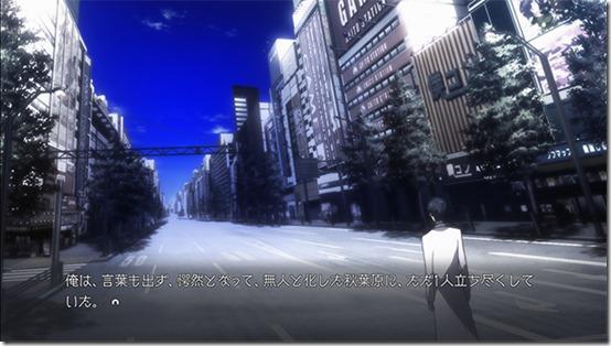 ev_steins_gate_elite_01