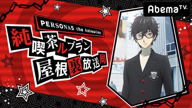 Persona-5-scramble-info-siliconera