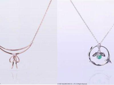 final fantasy 7 aerith necklace