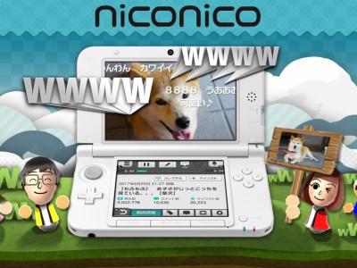 niconico switch 3ds app