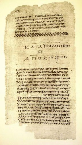 Nag Hammadi Codex II, folio 32, the beginning of the Gospel of Thomas