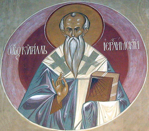Saint Cyril of Jerusalem, fresco at a greek orthodox church