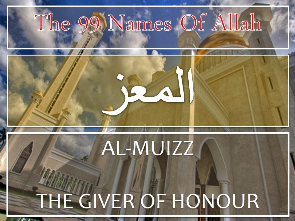 99 Names of Allah - Page 8 of 10 - Silsila-e-Kamaliya