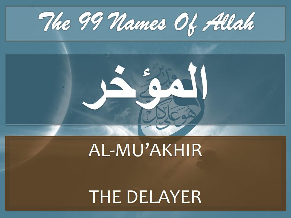 99 Names of Allah - Page 3 of 10 - Silsila-e-Kamaliya