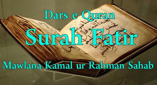 Surah Fatir - Khutbat e Kamaliya