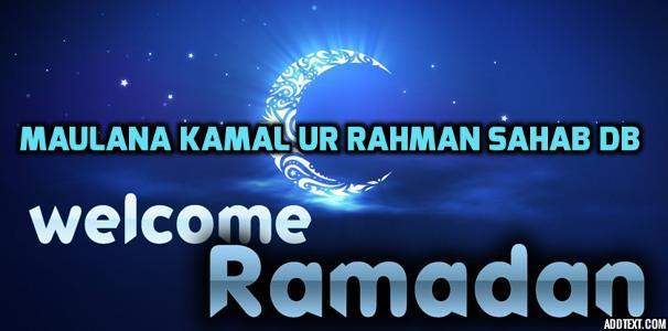Istaqbal e Ramadan - Shah Kamal Sahab