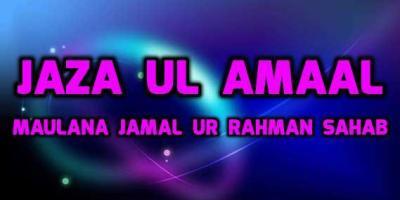 Jaza ul Amaal Akhirat Ka Din - Sultan ul Awliya
