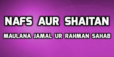 Nafs aur Shaitan - Sultan ul Awliya Shah Sahab