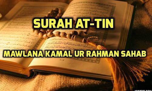 Surah Al-Tin Urdu Translation - Kamal Sahab