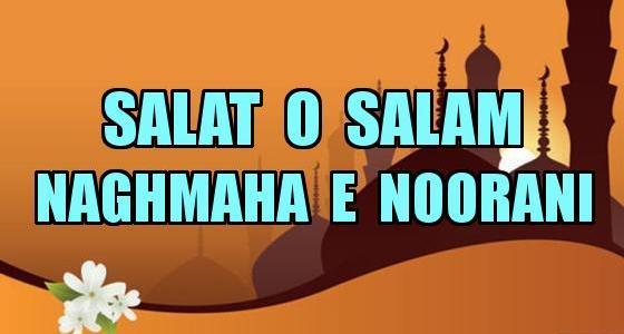 Salat o Salam