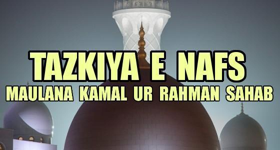 Tazkiya e Nafs Ki Mehnat