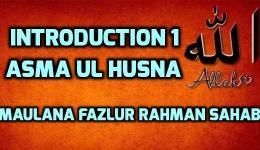 Asma ul Husna Tamheed 1