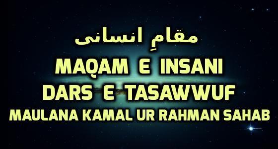 Dars e Tasawwuf Maqam e Insani