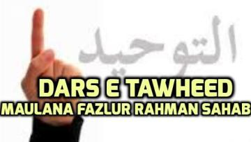 Dars e Tawheed