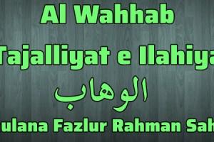 Al Wahhab Tajalliyat e Ilahiya By Maulana Fazlur Rahman
