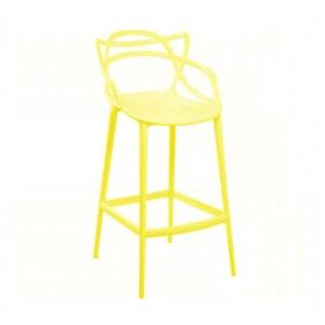 Yollo Yellow Stool