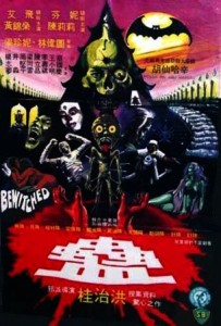 Bewitched_Poster001