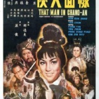 Mini-Review: That Man in Chang-An (1967)