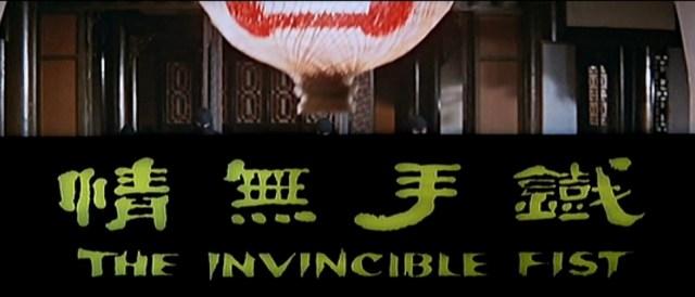 invinciblefist