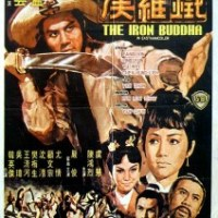 The Iron Buddha (1970)