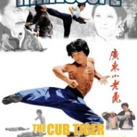 The Cub Tiger from Kwangtung (1973)