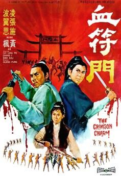 936full-the-crimson-charm-poster