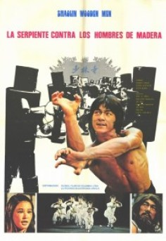 shaolin-wooden-men-movie-poster-1976-1020227791