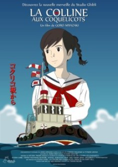 from-up-on-poppy-hill-poster3