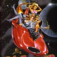 Galactic Gigolo (1987)