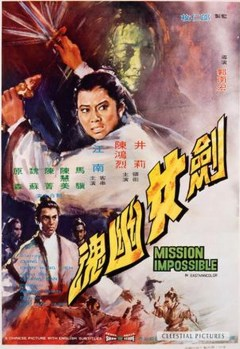 missionimpossible_5