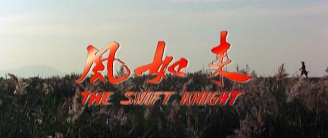 theswiftknight