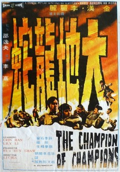 ChampionofChampions_3