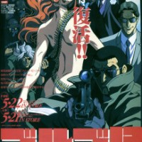 Stephen reviews: Golgo 13: Queen Bee (1998)