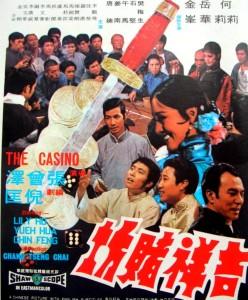TheCasino+1972-60-b