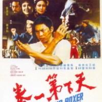 King Boxer (1972)