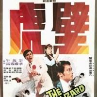 The Lizard (1972)
