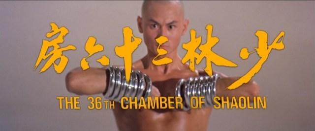 36thchamber